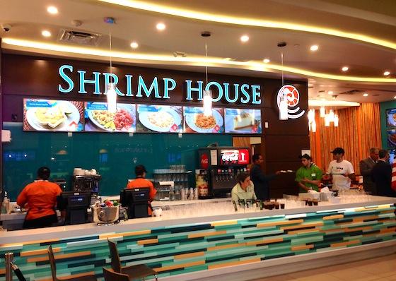 The Shrimp House